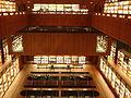 Biblioteca Museo Reina Sofía, sala de lectura.jpg