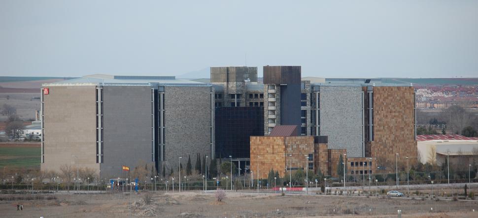 Biblioteca Nacional de España en Alcalá de Henares (RPS 10-03-2012)