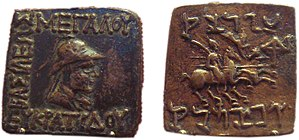 Eucratides I - Bilingual coin of Eucratides in the Indian standard (Greek on the obverse, Pali in the Kharoshthi script on the reverse).