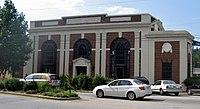 Biltmore-Oteen Bank Building.JPG