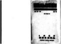Bolshevik 1925 No13-14.pdf