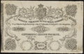 Bond of National Loan issued by Polish National Government 1863.png