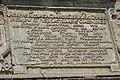 Brama 4 .jpg