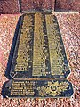 Brotherhood grave of Soviet soldiers. Luman Zmiiv Rayon5.jpg