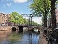 Brug 222 Aluminiumbrug, in de Staalstraat over de Kloveniersburgwal foto 3.jpg