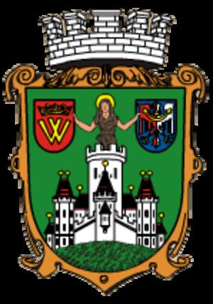 Buštěhrad - Image: Buštěhrad znak