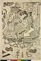 Buei Moyu Kagami (BM 1906,1220,0.1314).jpg