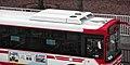 Bus cooler 001.JPG
