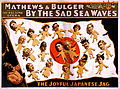 By the sad sea waves, Broadway poster, 1898 (1).jpg