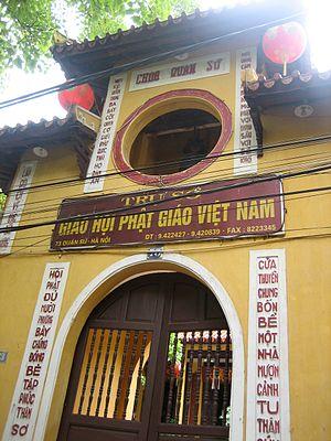 Quán Sứ Temple - Gate of Quán Sứ Temple