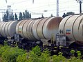 CFR Train Bacau 1.jpg