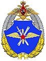 CMVVS big emblem.jpg