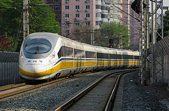 China railways CIT trains - CRH380BJ-0301 on Beijing–Kowloon railway