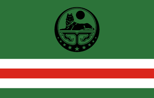 Flag of Chechnya - Image: CRI flag emblem