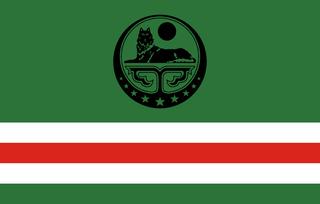 Dzhokhar Dudayev Battalion