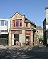 Cafe Boo - Huddersfield Road - geograph.org.uk - 2096933.jpg