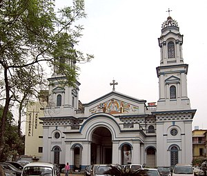 Roman Catholic Archdiocese of Calcutta - Cathedral of the Most Holy Rosary