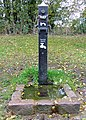Canal users' water point - geograph.org.uk - 1635041.jpg