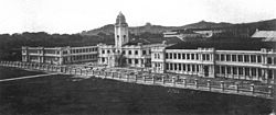 Canton National Sun Yat-sen University.jpg