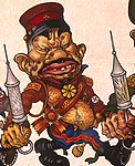 Caricature of Hideki Tōjō detail, Arthur Szyk (1894-1951). Fool the Axis Use Prophylaxis poster (1942), Philadelphia (cropped).jpg