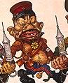 Caricature of Hideki Tōjō detail, Arthur Szyk (1894-1951). Fool the Axis Use Prophylaxis poster (1942), Philadelphia (cropped).jpg