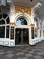 Casino Eingang.jpg