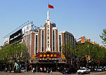 Cateay cinema of shanghai.jpg