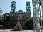 140px Catedral de Pungarabato - Guerrero