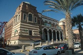 Central Bank of Libya - Central Bank of Libya building in Tripoli.