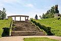 Centralny Park Kultury i Wypoczynku w Irkucku.JPG