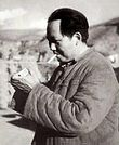 Chairman Mao smoke a pack of cigarette.jpg