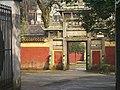 Changsha PICT1386 (1372443379).jpg