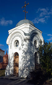 Chapel of st Feodor Kuzmich in Tomsk 2005.jpg