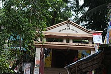 Chatteshwari Temple Close View.jpg