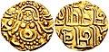 Chaulukyas of Anahillapataka King Kumarapala Circa 1145-1171.jpg