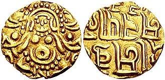 Chaulukya dynasty - Image: Chaulukyas of Anahillapataka King Kumarapala Circa 1145 1171