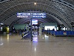 Chengdu Shuangliu International Airport Terminal 2 Waiting hall 20161123.jpg