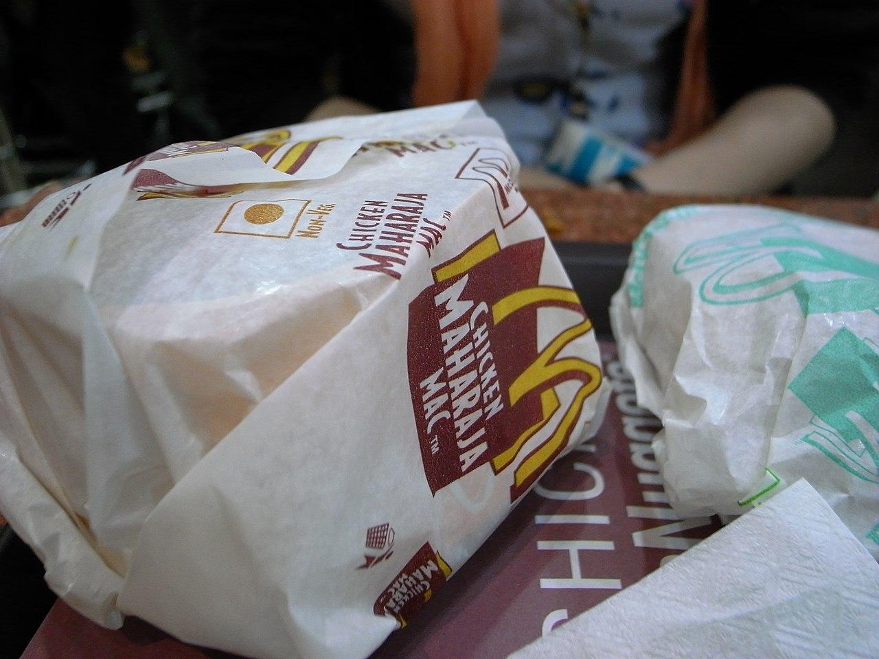 File:Chicken Maharaja Mac in wrapper (4124247695) jpg