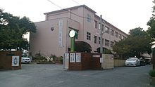 Chihaya Elementary School and Kashii No1 Junior High School Main Gate.jpg