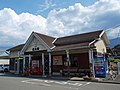 Chikanaga station 03.jpg