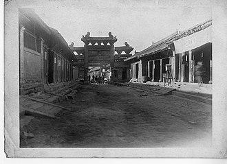 Yan'an - Street in Yan'an, 1914