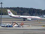 China Eastern A330 B-6122 at NRT (25599952113).jpg
