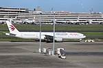 China Eastern Airlines B777-39PER (B-7882) taxiing at Tokyo International Airport in 2018 (2).jpg