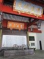 China IMG 4027 (29707741096).jpg