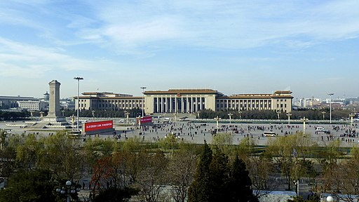 China Senate House