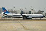 China Southern Airlines, B-6087, Airbus A330-343 (47584424492).jpg