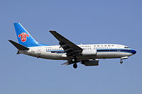 B-5252 - B737 - China Southern Airlines
