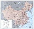 China energy infrastructure. LOC 2005629215.jpg
