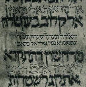 Chovot HaLevavot cover
