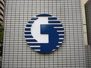中文(繁體): 中華電信總部園區大門外牆上的中華電信第一代商標